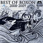 BOXOND004