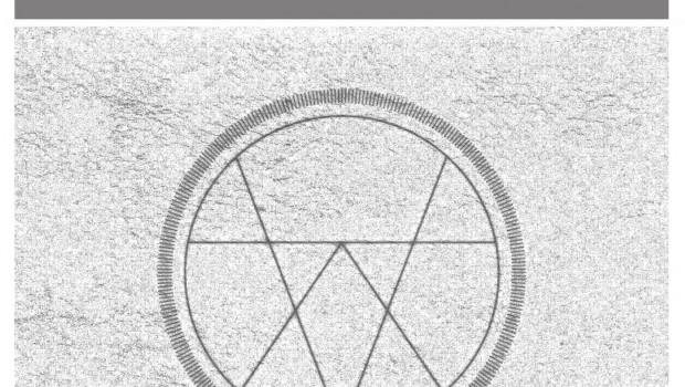 BOXON074_V-K_anelli-rmx_1440 (1)